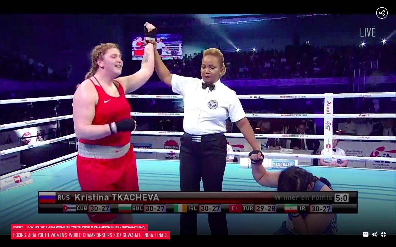Россиянки завоевали две золотые медали на первенстве мира среди юниорок в Индии
